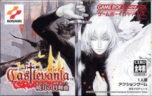 Castlevania_-_Aria_of_Sorrow_(Japanese_Box_Art)