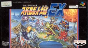 Super Robot Wars EX de Super Famicon