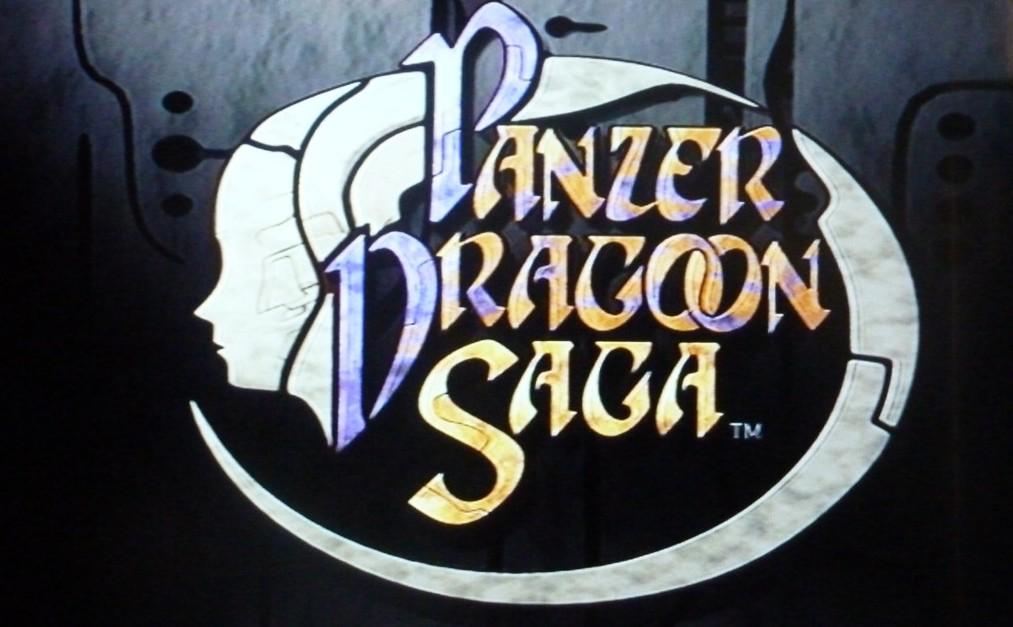 Panzer Dragoon Saga – Análise