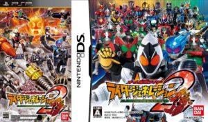 All Kamen Rider: Generation 2