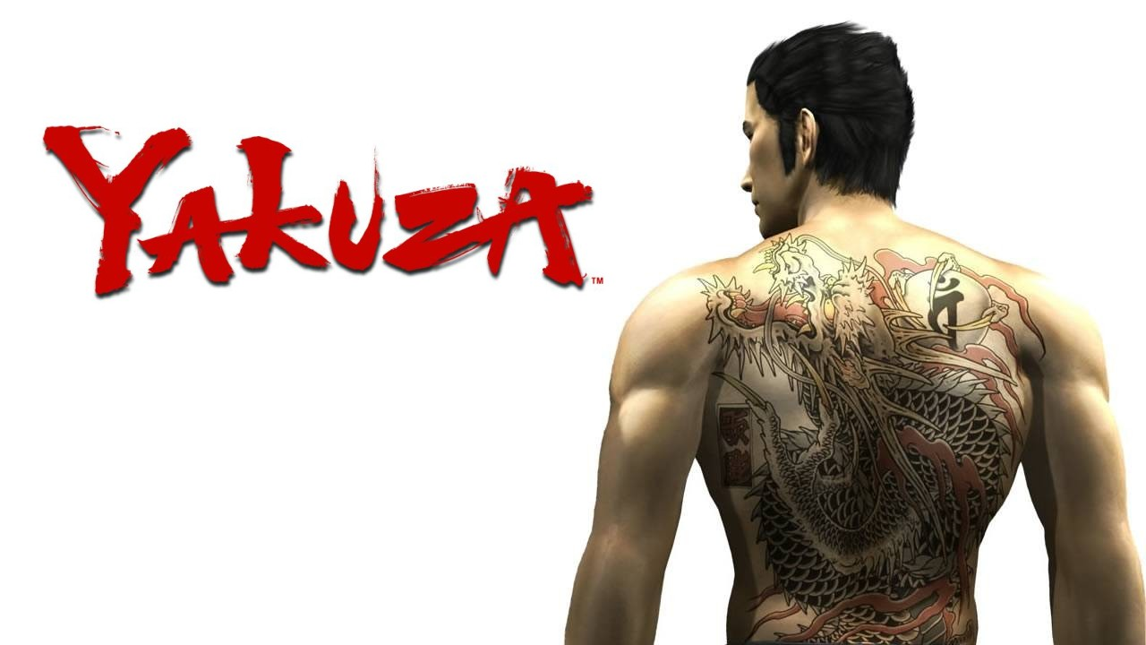 Yakuza – Retro Game Club