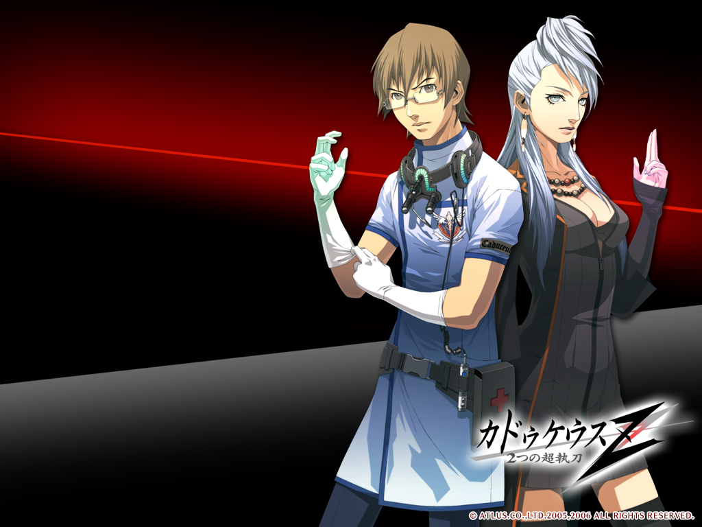 Trauma Center – Retro Game Club