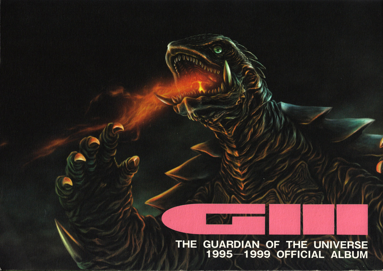 Retro Kaiju Club – Gamera e War of the Monsters