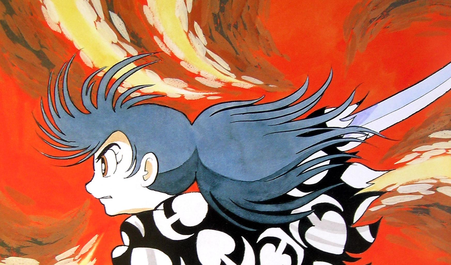 Osamu Tezuka's Retro Game Club